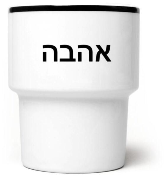Kubek bez ucha Miłość Hebrew