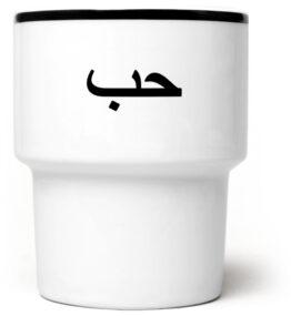 Kubek bez ucha Miłość arabic